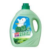 白鴿天然尤加利防螨抗菌洗衣精3500g【康是美】