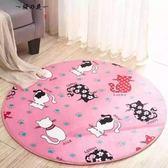 圓形地毯健身瑜伽電腦椅墊轉椅圓凳吊籃臥室床邊防滑水洗地毯客廳【櫻花本鋪】