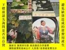 二手書博民逛書店罕見民族畫報1980年(2,3,5,6)Y191568