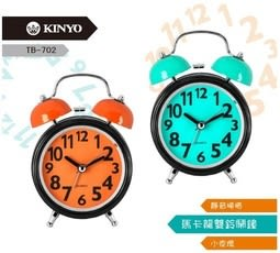 新竹【超人3C】KINYO 馬卡龍雙鈴鬧鐘 TB-702 貼心的小夜燈照明 色彩鮮豔、小巧可愛、時尚個性