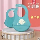 硅膠嬰兒寶寶吃飯圍兜立體防水超軟食飯小孩大號口水巾兜防臟神器促銷好物