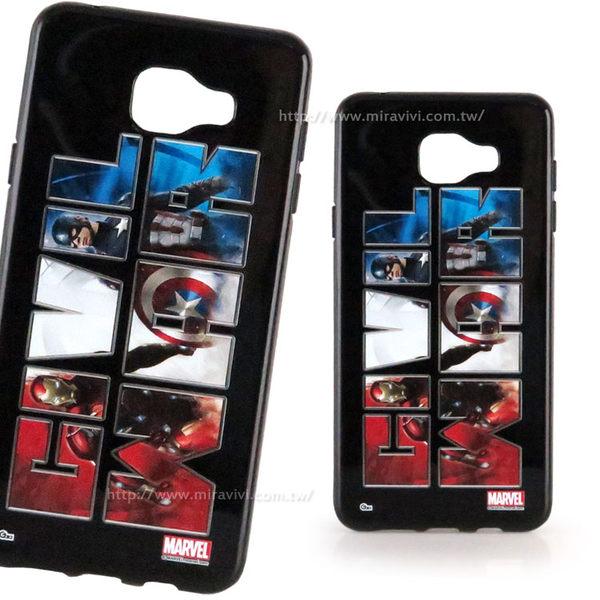 【MARVEL】Samsung Galaxy A7 (2016)《美國隊長3:英雄內戰》透明保護軟套