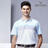 Emilio Valentino 都會休閒涼感POLO衫 - 灰藍