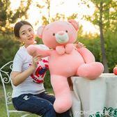 可愛泰迪熊熊貓公仔抱抱熊女孩毛絨玩具大號布娃娃送女友 莫妮卡小屋 IGO