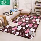 珊瑚絨加厚地毯現代簡約臥室客廳茶幾沙發滿...