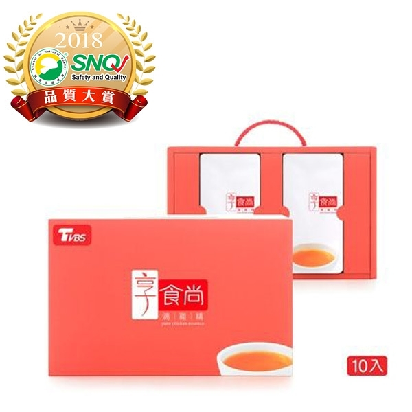 享食尚 滴雞精10入( 45ml/入 )送贈品