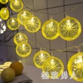 LED 小彩燈少女心房間布置浪漫裝飾彩燈閃串燈臥室女生星星燈XW3771 【極致男人】