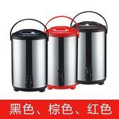 保溫桶商用304奶茶桶保溫茶水桶豆漿桶咖啡桶果汁桶不銹鋼開水桶igo 衣櫥の秘密