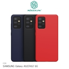 NILLKIN Samsung Galaxy Galaxy A52/A52 5G 感系列液態矽膠殼 軟套 保護殼 手機殼 保護套