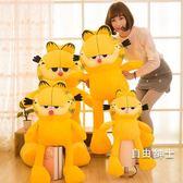抱枕大號加菲貓公仔玩偶毛絨玩具抱枕咖啡貓兒童布娃娃生日禮物女(1件免運)