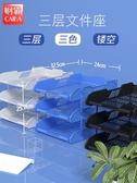 文件架 三層文件架子置物架辦公用品大全文件夾收納盒立式分層文件架