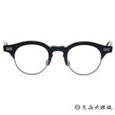NATIVE SONS 眼鏡 Hitchcock (黑-銀) 日本手工 眉框 近視眼鏡 久必大眼鏡