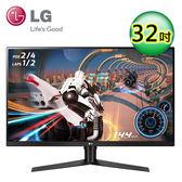 【LG 樂金】32型 電競專業液晶顯示器(32GK650F-B) 【贈收納購物袋】