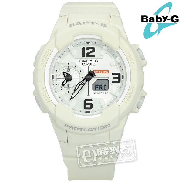 Baby-G CASIO / BGA-230-7B2 / 卡西歐 簡約帥氣 世界時間 防水 雙顯 橡膠手錶 米白色 41mm