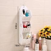 墻上置物架收納架洗手間衛生間臥室墻壁裝飾壁掛浴室整理架免打孔