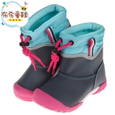《布布童鞋》Moonstar日本藍紫色防水止滑兒童雨鞋(15~19公分) [ I8V105B ]