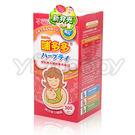 ✨ 最適合東方體質的授乳期專用飲品 ✨