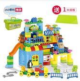 積木兒童大顆粒塑料1-2-3-6周歲男孩子女孩益智拼裝玩具 法布蕾輕時尚igo