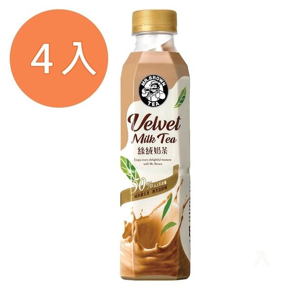 金車伯朗絲絨奶茶580ml(4入)/組