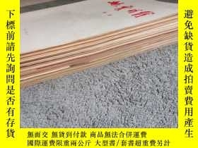 二手書博民逛書店地震戰線:1970年罕見4 5 6 9(5和6是合訂本)、197