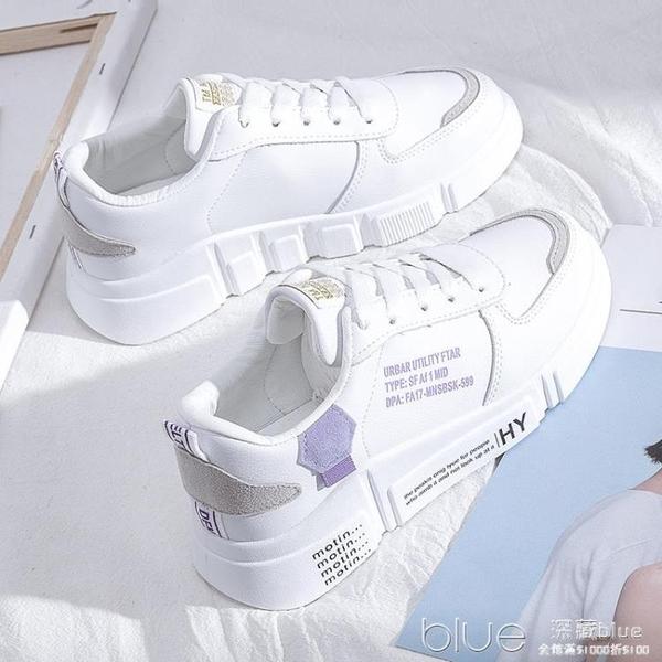 小白鞋女春季春秋百搭白鞋春款學生板鞋休閒運動老爹鞋子  深藏blue