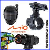 mio MiVue M510 M650 M580 plus sj2000 m530 U型固定座機車行車記錄器固定架支架GoPro 4 5 6 hero4 hero5 hero6 black