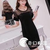 連身裙-夏新款大碼韓版短袖連衣裙女時尚百搭顯瘦純色打底裙-奇幻樂園