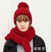 毛線帽子女百搭圍巾帽子兩件套秋冬保暖加絨針織帽sd4395【衣好月圓】