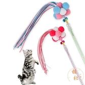 2件裝 寵物玩具 韓式毛球羽毛糖果色流蘇仙女棒貓咪逗貓棒