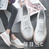 鬆糕鞋小白鞋女秋季新款韓版英倫單鞋休閒厚底內增高鞋 zm7037【每日三C】