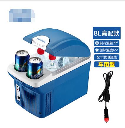 迷你車載冰箱車用家用小冰柜汽車冰柜胰島素母乳冷藏製冷 8L高配款車載型