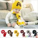 兒童毛線帽子 保暖針織護耳帽+圍巾美國隊長字母A造型-JoyBaby
