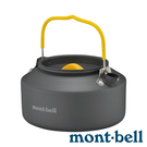 【mont-bell】ALPINE KETTLE 鋁合金茶壺 900ml 登山 露營 野炊 餐具 茶壺 咖啡壺 煮水 1124701