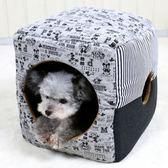【PET PARADISE 寵物精品】DISNEY 米奇慢畫兩用睡屋【四季通用款】 寵物睡床 寵物睡墊