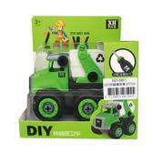 DIY拆裝環保車