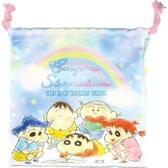 小禮堂 蠟筆小新 棉質束口袋 旅行收納袋 小物袋 縮口袋 (藍 彩虹) 4548626-13082