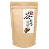 潔倍茶籽粉500g 【愛買】