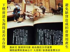 二手書博民逛書店Japanese罕見craft doll photo book japan, rare, vintage, vtg