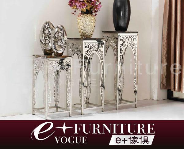 『 e+傢俱 』BF11  雷納德 Leonard 鏤空雕花不鏽鋼花架 現代時尚簡約