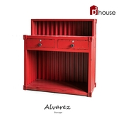 【DD House】Alvarez工業風仿舊貨櫃造型矮書櫃/置物櫃/收納櫃/吧檯