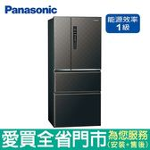 Panasonic國際610L四門變頻冰箱NR-D610HV-K含配送到府+標準安裝【愛買】