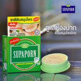 泰國SUPAPORN清心亮白草本牙膏粉(原味)