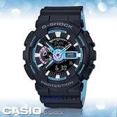 CASIO 卡西歐 手錶專賣店   G-SHOCK GA-110PC-1A 流行時尚雙顯男錶 樹脂錶帶 深灰X霓虹藍 GA-110PC