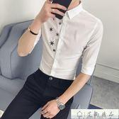 襯衫短 短袖夏季修身韓版潮流五分袖襯衫