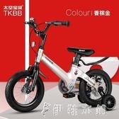 腳踏車兒童自行車2-3-6-7-8-9-10歲男孩女寶寶腳踏單車小孩女童公主款 伊鞋本鋪