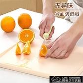 快速出貨 日本切水果砧板塑料菜板防霉案板水果板砧板生熟肉輔食切【中秋鉅惠】