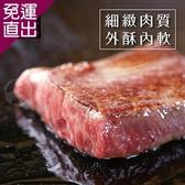 勝崎生鮮 美國1855黑安格斯熟成霜降牛排10片組 (150公克±10%/1片)【免運直出】