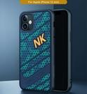 NILLKIN Apple iPhone 12 mini 鋒尚保護殼 四角包邊 保護殼 手機殼 保護套