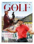 GOLF Magazine 高爾夫雜誌 5月號/2019 第181期