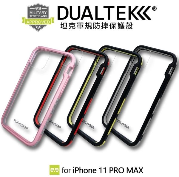 iPhone 11 Pro Max 6.5吋 DUALTEK 坦克透明保護殼 手機殼 買一送一